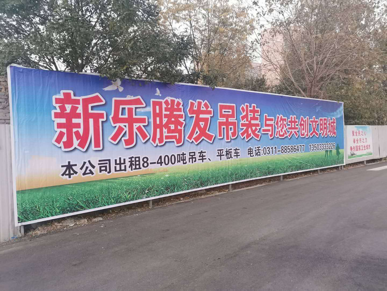 石家庄新乐吊车出租公司